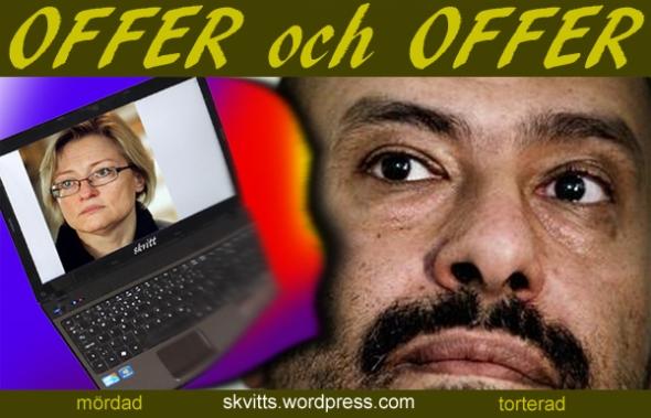 Offer o offer
